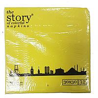 Салфетки бумажные 20шт. желтые