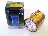 Фонарик CL-5900