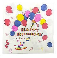 Салфетки бумажные 20шт. Happy Birthday