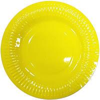 Тарелки бумажные желтые 10шт.