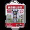 Фигурка  Роблокс JAZWARES ROBLOX (серый) 10707, фото 2