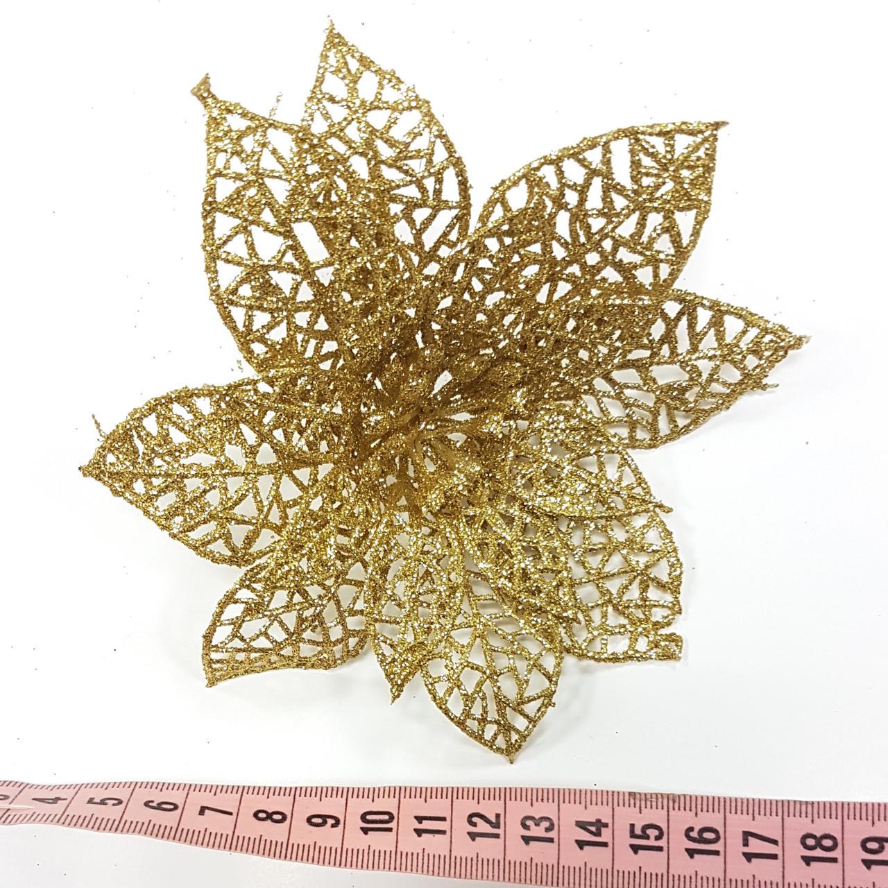 Пуансетия золотая блеск (5шт)