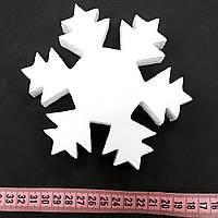 Снежинка пенопластовая большая-10 15*15 см