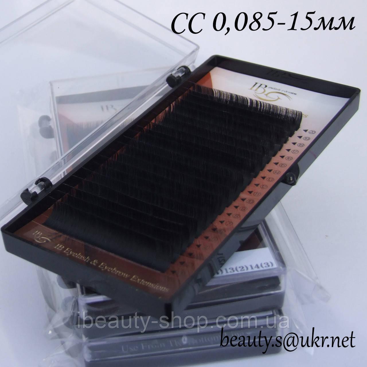 Ресницы  I-Beauty на ленте СC-0,085 15мм