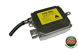 Блок розжига Cyclon CAN-BUS 35W с обманкой