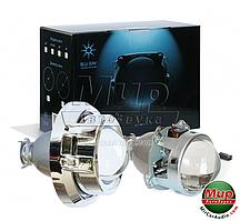 Комплект биксеноновых линз Blu Ray B30H1