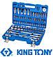 Набор инструментов 96 ед. King Tony SC7596MR + динамометрический ключ АКЦИЯ, фото 3