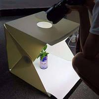 Фотобокс, лайтбокс - 33 х 30. Фотокуб с LED подсветкой, переносная складная фотостудия., фото 1