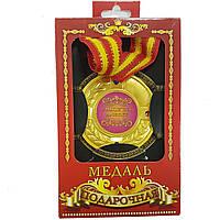 Медалі подарункові з народженням донечки
