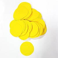 Конфетті кружечки 35мм жовті 250г