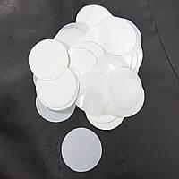 Конфетті кружечки 35мм білі 250г