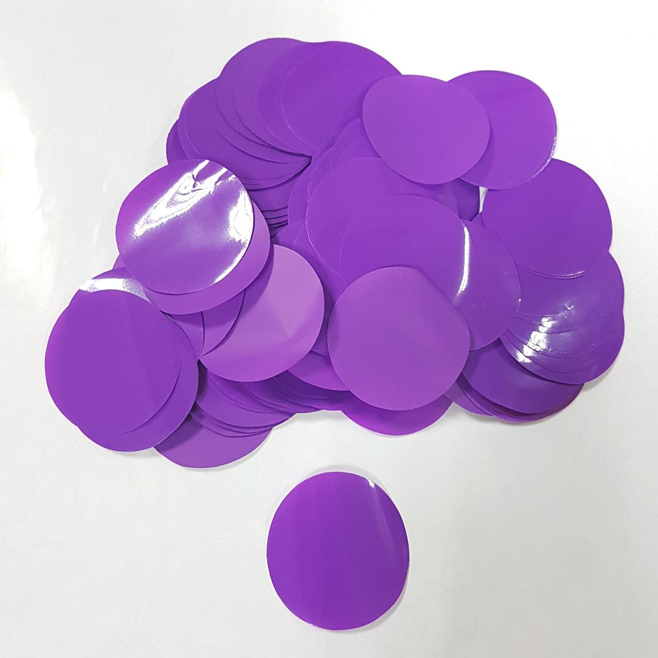 Конфетти кружочки 35мм фиолетовы 250г