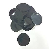 Конфетти кружочки 35мм черные 250г