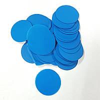 Конфетти кружочки 35мм синии 500г