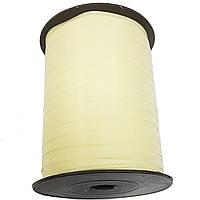 Лента бумажная для шаров бежевая 0,5 см 500м