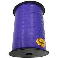 Лента бумажная для шаров синяя 0,5 см 500м