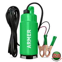Насос для перекачки топлива ARMER ARM-P5024