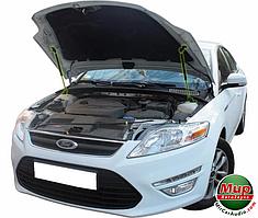 Газовый упор капота Ford Mondeo 4 (2007-2014) (2 шт)