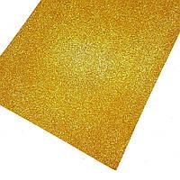 Фоамиран з блискітками А4 золотий