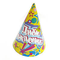 Ковпачки З днем народження-4 5шт