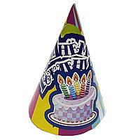 Ковпачки З днем народження 5шт