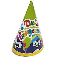 Ковпачки З днем народження-7 5шт