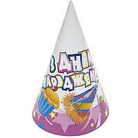 Колпачки С днем рождения sh-121 5шт
