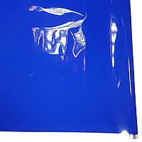 Пленка тонировка для упаковки синяя 60 см