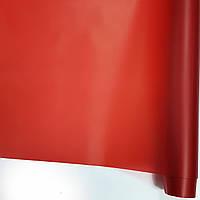 Пленка для упаковки матовая 70 см №7
