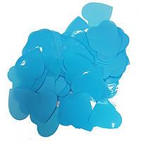 Конфетті серця блакитні 1кг