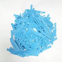 Конфетти прямоугольник тонкий голубой 250г