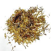 Конфетти мишура золото 25г