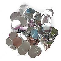 Конфетти кружочки 23мм серебро 50г