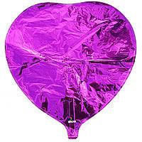 Гелиевый шар фольга сиреневое сердце 45см