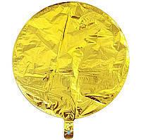 Гелієва куля фольга золотий 45см