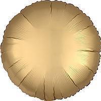 Гелієва куля фольга золотий 45см Anagram