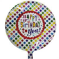 Гелиевый шар фольга 45см С днем рождения №2 Anagram