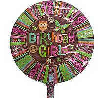 Гелиевый шар фольга 45см С днем рождения девочка Anagram