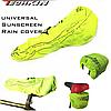 """Универсальный защитный водоупорный чехол / накидка от дождя на седло или велосумку на резинке ТМ """"TECHKIN"""""""