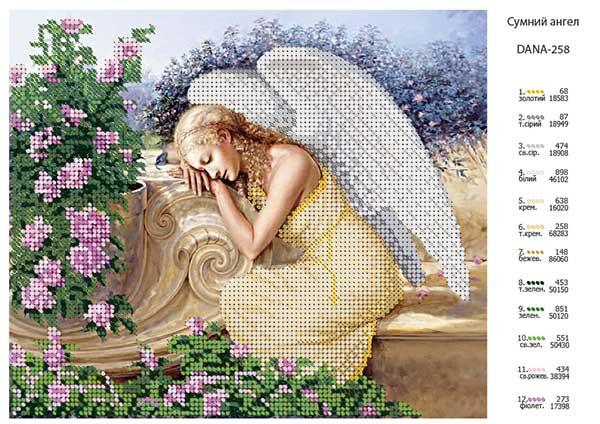 Схема для вышивки бисером Печальный ангел