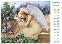 """Схема частичной вышивки бисером """"Печальный ангел"""""""