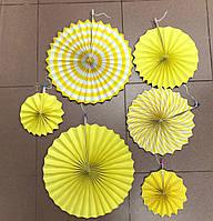 Веера бумажные для декора 6шт Желтые