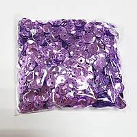 Пайетки 6мм 20грамм фиолетовые