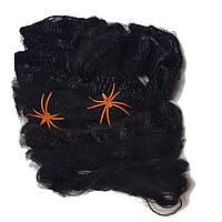 Павутина чорна 20г Halloween