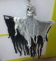 Мумия Halloween 18505