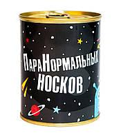 """Консерва-носок """"Пара Нормальных"""""""