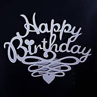"""Топпер дерево на паличці """"Happy Birthday"""""""