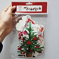 Гирлянда новогодняя елки 3м