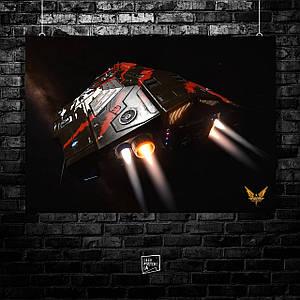 Постер Elite:Dangerous, E:D, Элита. Размер 60x42см (A2). Глянцевая бумага