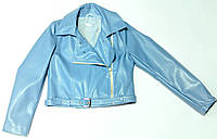 Куртка Najpiekniejsza Голубая (осенне-весенняя)